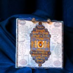 an-amulet-for-protection-defense-plenty-and-blessing-in-the-home-2